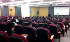 云和教育html5业界权威IT技术沙龙